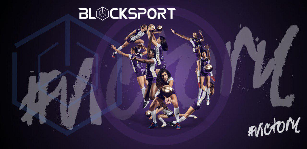 blocksport_volero